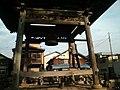 念通寺 - panoramio.jpg