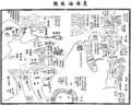 惠安海域图.png