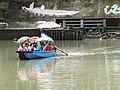 新店渡船頭 Xindian Ferry Crossing - panoramio.jpg
