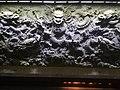 泰安南湖公園石壁.jpg