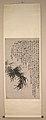 清 傳李鱓 墨竹圖 軸-Ink Bamboo MET 1989 363 161 mtg.jpg