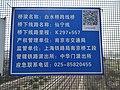 百水桥跨线桥20200130 01.jpg