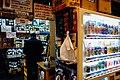 自動販売機 商品の店内へのお持ち込みは お断りしております。 (24917596822).jpg