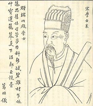 "The Record of Tea - ""The Record of Tea"" was written by the scholar Cai Xiang in 1049–1053 CE"