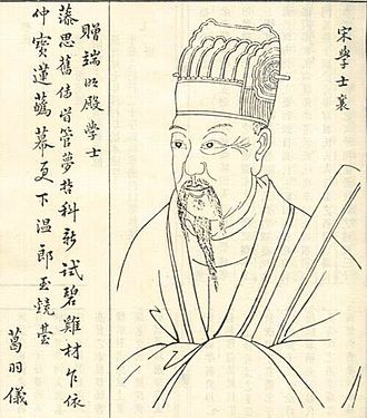 """The Record of Tea - """"The Record of Tea"""" was written by the scholar Cai Xiang in 1049–1053 CE"""
