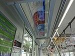 西武30000系(7次車)のガラス製荷棚(2014-01-05撮影) 2014-01-21 21-41.JPG