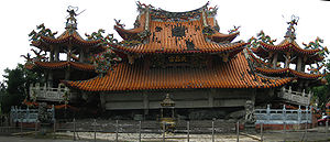 1999 Jiji earthquake - Collapsed Wuchang Temple (武昌宮) in Jiji, Nantou.