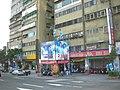 馬蕭士林區後援會 - panoramio - Tianmu peter (1).jpg