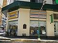 0103jfSanta Cruz Recto Avenue Binondo Streets Manilafvf 07.JPG