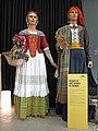 019 Fabra i Coats (Barcelona), mostra Som Cultura Popular, gegants de Sant Andreu.jpg