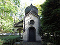 041012 Burial chapel of Guzowaty Family at the Orthodox cemetery Wola - 03.jpg