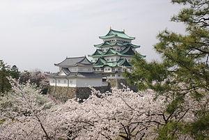 Nagoya Castle - Image: 080405 nagoya csl sakura