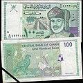 100 baisa de Oman.jpg
