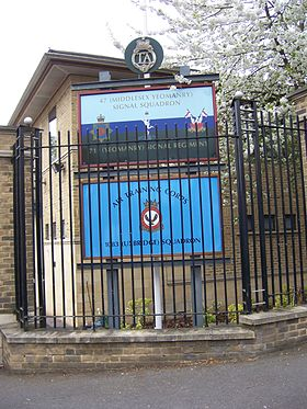 1083 (Uxbridge) Squadron Air Training Corps sign.JPG