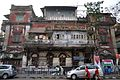 112 Amherst Street - Kolkata 2014-01-01 1836.JPG