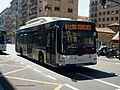 122 ST - Flickr - antoniovera1.jpg