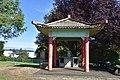 12794-Nanaimo Chinese Cemetary 02.jpg