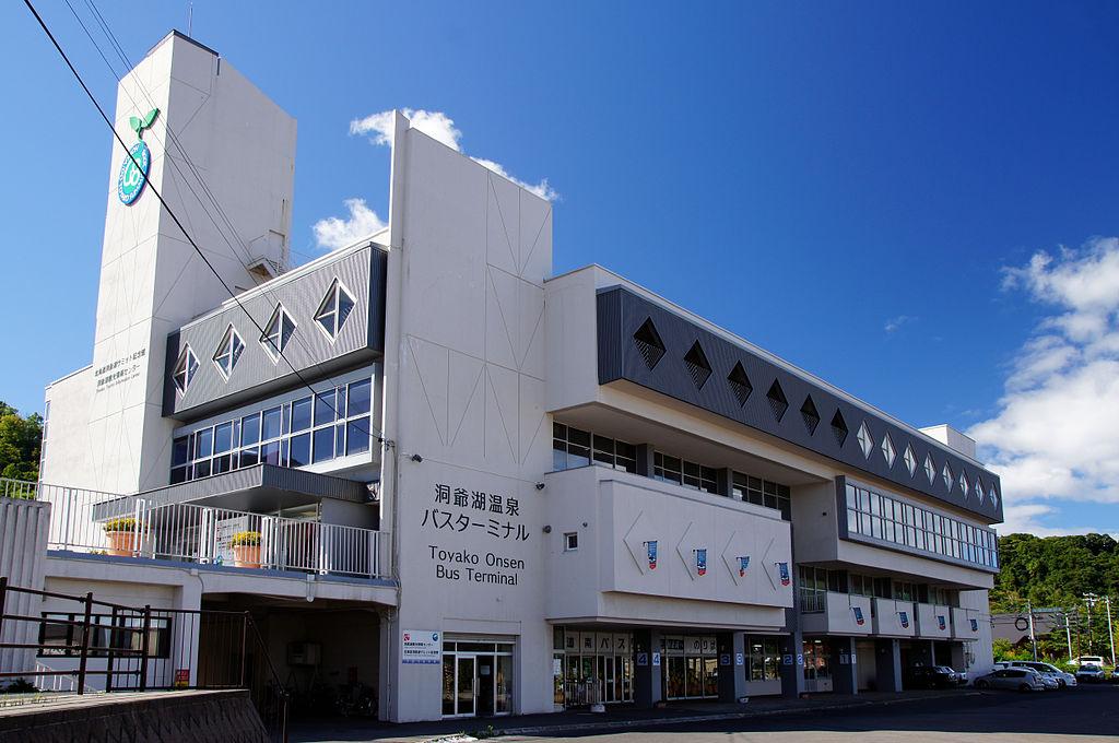 Toyako Japan  city photos : ... Toyako Summit Memorial Museum in Toyako, Hokkaido prefecture , Japan