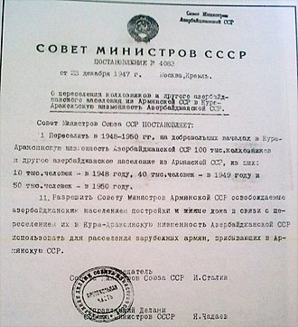 Azerbaijanis in Armenia - Stalin signed decree ordering deportation of Azerbaijanis from Armenian SSR and replacement of foreign Armenians in their houses in December 23, 1947
