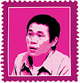 161630 chiou ho-shun - lwm 2012 stamp artwork.jpg