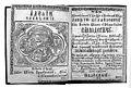 1674 St. Alexis theater show programme, Kiev.jpg