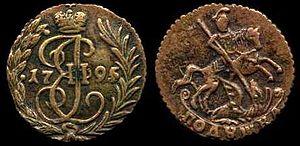 Polushka - 1795 Polushka minted under Catherine II (Catherine the Great)