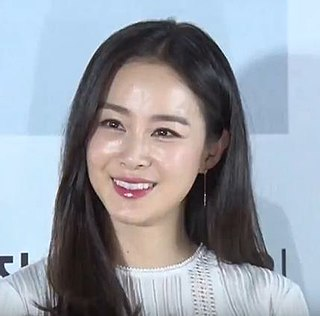 Kim Tae-hee South Korean actress
