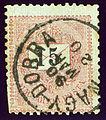 1890 NagyDobra 15kr.jpg