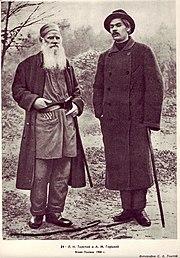 1900, Yasnaya Polyana. Leo Tolstoy and Gorky.