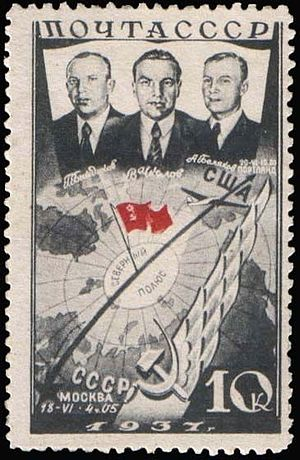 Alexander Vasilyevich Belyakov - Valery Chkalov (center) with Georgy Baydukov right and Alexander Belyakov (left) on a Soviet postage stamp issued to commemorate their non-stop flight to the United States in 1937.