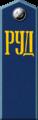 1943mil-p20rud.png