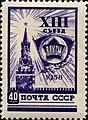 1958 CPA 2137.jpg