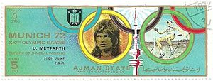 Ulrike Meyfarth - Meyfarth on a stamp of Ajman