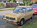 1979 Honda Civic (7843467482).jpg