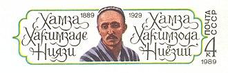 Hamza Hakimzade Niyazi - A commemorative Soviet stamp made in 1989 in honor of Niyazi's 100th birthday