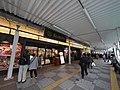 1 Chome Nishiikebukuro, Toshima-ku, Tōkyō-to 171-0021, Japan - panoramio (20).jpg