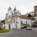 1 Igreja do Espírito Santo Leiria IMG 6146.JPG