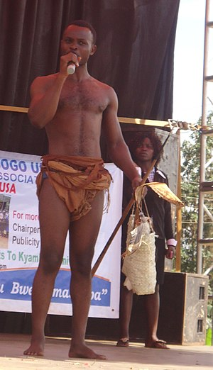 Masaba people - 1st generation of Bamasaba culture