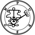 20-Purson seal.png