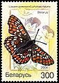 2004. Stamp of Belarus 0575.jpg