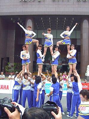 Tour de Taiwan 2007: Opening Show by Taipei Ph...