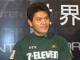 2008LeisureTaiwan Day2 ESPN Wei-lun Pan.jpg