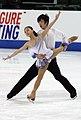 2008 Skate America Pairs Zhang-Wang02.jpg