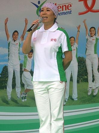 Tiger Huang - Huang in 2009