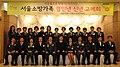 20100128서울특별시 의용소방대 신년교례회의용소방대 여성대장님1.jpg