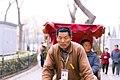 2010 CHINE (4565295543).jpg