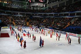 2011 WFSC 3d 291 Opening ceremony.JPG