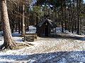 2012 Pfälzerwald 001St Martiner Hütte.jpg