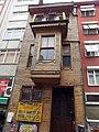 20131207 Istanbul 078.jpg