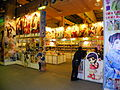 2013TIBE Day5 Hall2 Novels Channel 20130203.JPG